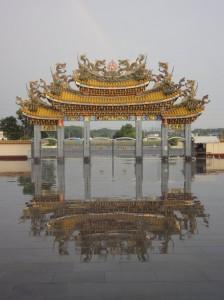 雨の聖天宮