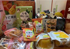 台湾菓子アソート